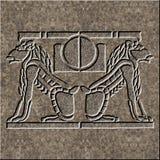 Alivio de Babilonian cincelado en granito imagenes de archivo