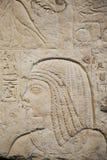Alivio del sepulcro de Egipto antiguo Imagen de archivo