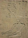 Alivio en el museo egipcio en El Cairo foto de archivo