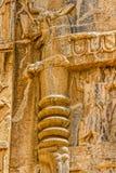 Alivio real de las tumbas de Persepolis Fotografía de archivo libre de regalías
