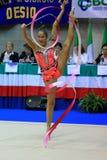 Aliya Garayeva Stock Image