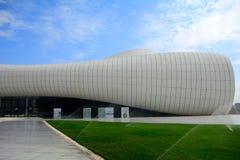 Aliyev Cultural Center, Baku, Azerbaijan Royalty Free Stock Photos