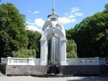 Alkierz fontanny lustra strumień Obrazy Royalty Free