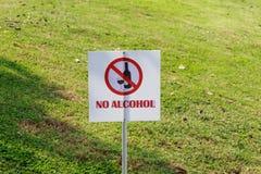 alkohol som dricker inget tecken Arkivfoton