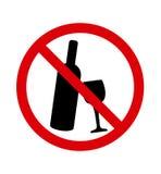 alkoholu nap?j ?adny znak wektor ilustracji