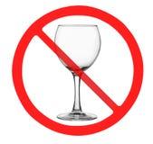 alkoholu nie zdjęcie royalty free