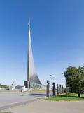 Allée de cosmonautes à Moscou pendant le matin Photo libre de droits