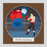 All for boxing vector illustration Stock Image