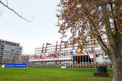 All European Union Flag flies at half-mast in front of the Counc. STRASBOURG, FRANCE - 14 Nov 2015: All European Union Flag flies at half-mast in front of the Royalty Free Stock Images