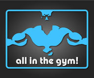 All in the gym Stock Image