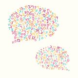 All letters of Hebrew alphabet, Jewish ABC pattern. Speech bubbles as conversation concept. All letters of Hebrew alphabet, Jewish ABC background. Hebrew letters stock illustration