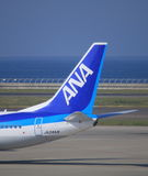 All Nipon Air ANA Stock Photo