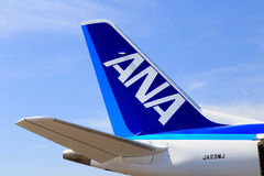 All Nippon Airways. Detail of tail of ANA All Nippon Airways, a Japanese airline jet Stock Image