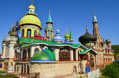 All Religions Temple in Kazan city, Russia Stock Photo