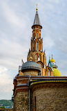 All Religions Temple in Kazan, Royalty Free Stock Images