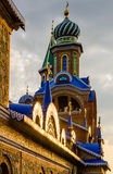 All Religions Temple in Kazan, Royalty Free Stock Photography