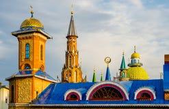 All Religions Temple in Kazan, Stock Image