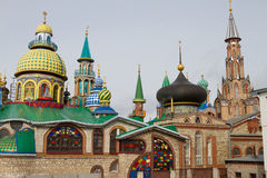 All Religions Temple in Kazan, Russia. Stock Image