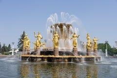 All-Ryssland utställningmitt, Moscow Royaltyfria Foton