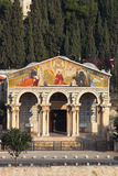 All Saints Church  in Jerusalem Royalty Free Stock Photos