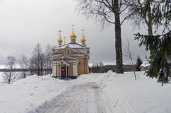All Saints church in Orthodox monastery. Stock Photography