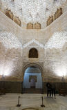 Alla av två systrar (Sala de las DOS Hermanas) på Alhambra Arkivbilder