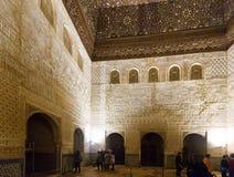 Alla avambassadörer (Salong de los Embajadores), Alhambra Royaltyfri Fotografi
