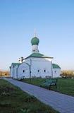 alla kyrktar saints Sakralt och Troitsk Danilov kloster i staden av Pereslavl-Zalessky Ryssland Arkivfoton