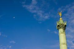 Alla luna! Fotografia Stock Libera da Diritti