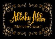 Allah è il più grande royalty illustrazione gratis