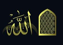 Allah a écrit sur un fond noir illustration stock