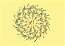 Allah Photo stock