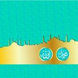 Allah. Vector design for islamic mind Stock Photography
