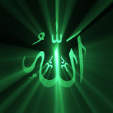 Allah arabic symbol light flare. Allah sign with powerful green light halo effect. Extended flares for cropping Royalty Free Stock Photography