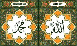 Allah in Arabic Text God at the Right Position & Muhammad in Arabic Text The Prophet at Left image position, Baroque Style. Color, Wall Art Printing royalty free illustration
