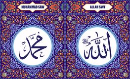 Allah in Arabic Text God at the Right Position & Muhammad in Arabic Text The Prophet at Left image position, Baroque Style. Color, Wall Art Printing stock illustration