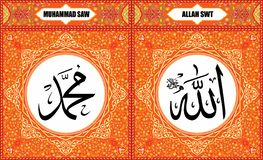 Allah in Arabic Text God at the Right Position & Muhammad in Arabic Text The Prophet at Left image position, Baroque Style. Color, Wall Art Printing, in Orange royalty free illustration
