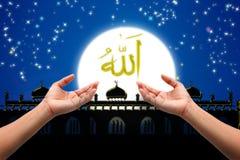 Allah Royalty Free Stock Image