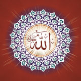 Allah in Circular Arabesque design Royalty Free Stock Photography