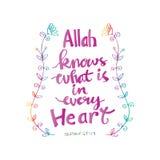 Allah conhece o que está em cada coração Citações islâmicas do Corão ilustração royalty free