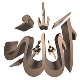 Allah - 3d text Royalty Free Stock Photography