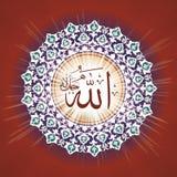 Allah dans la conception circulaire d'arabesque Photographie stock libre de droits