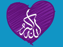 Allah est le plus grand Photographie stock libre de droits