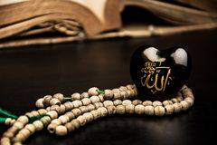 Allah god of Islam.  Stock Photo