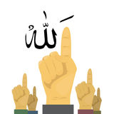 Allah god of Islam. Vecter allah god of Islam stock illustration