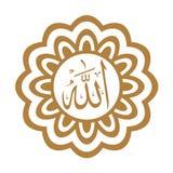 Allah guden det stort, i arabiskt språk royaltyfri illustrationer