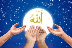 Allah Stock Photography