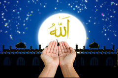 Allah Royalty Free Stock Images