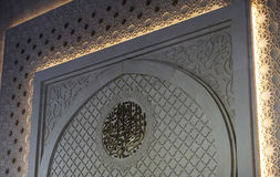 Allah islam calligraph on the wall of mosque istiqlal in jakarta indonesia Stock Images