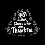 Allah likes those are thankful. Royalty Free Stock Photography